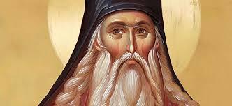 Fr Maximos